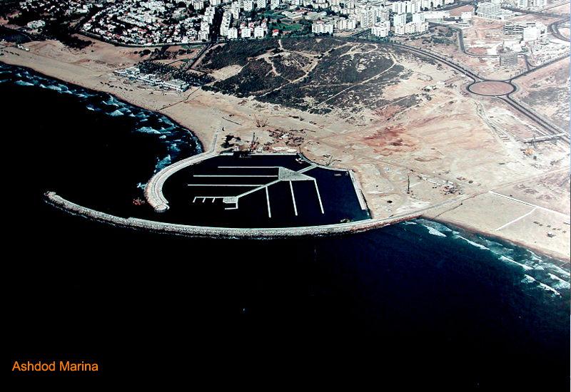 Ashdod Marina: חברה קבלנית לעבודות ימיות ולפיתוח